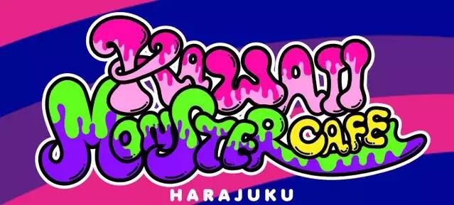 News: Kawaii MonsterCafé™