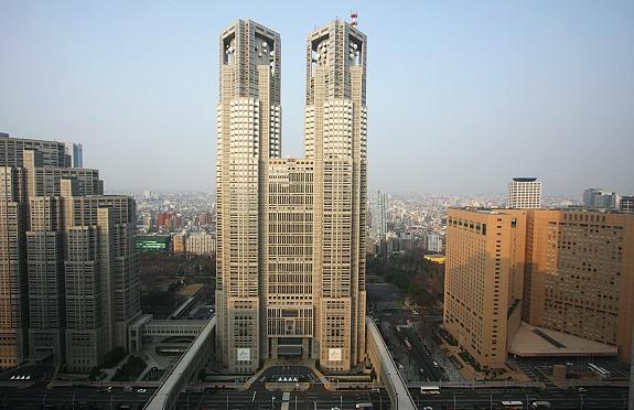 Tokyo Metropolitan Government inShinjuku