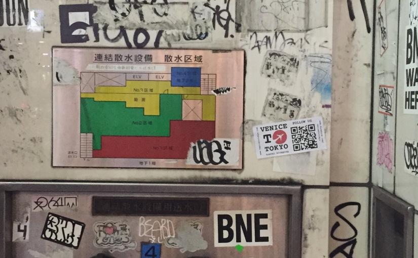 Venice to Tokyo èarrivata…