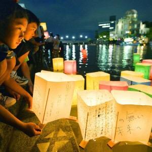 Anniversario di Hiroshima