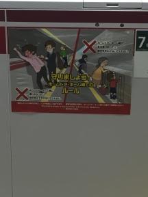 Sicurezza prima di tutto in metro