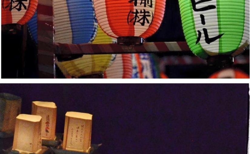 Matsuri 祭 ed eventi Agosto2019