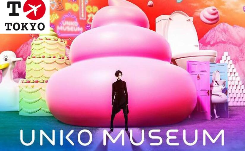 Unko Museum – museo delle cacche!!!:-O