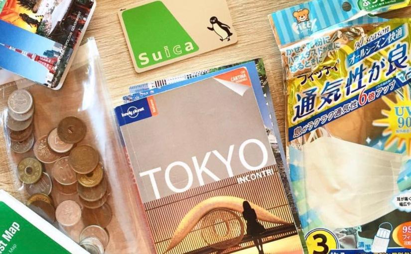 Viaggio in Giappone? Lo organizzo dame!