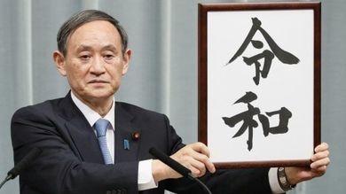 """Reiwa, ovvero """"Ordine e Armonia"""", è il nome della nuova era dell'imperatore Naruhito"""