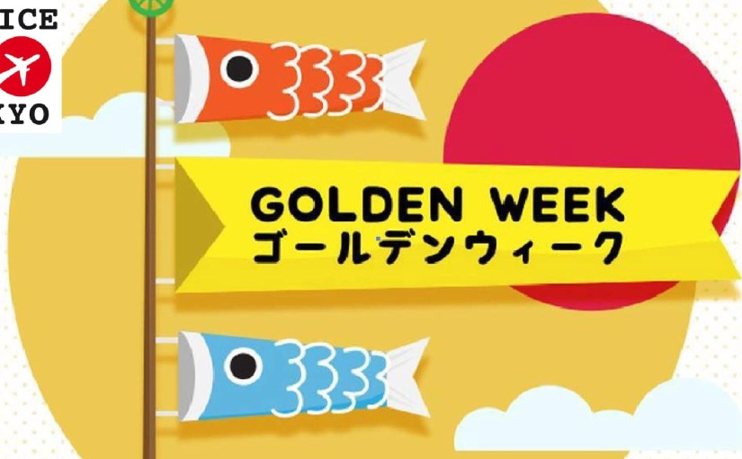 Golden week 2019